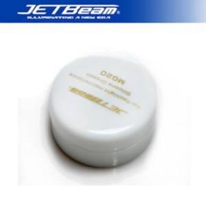 Silikonska mast Jetbeam MG20