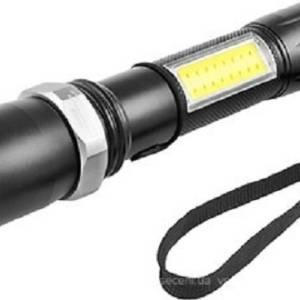 Baterijska lampa W546